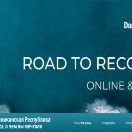 """Dominican Republic Live Workshop """"Road to Recovery"""""""