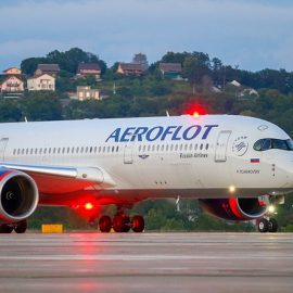 Аэрофлот возобновляет регулярные рейсы в Доминиканскую Республику